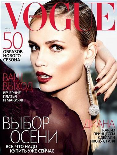 W Rosji OBCINAJĄ modelkom ręcę!!
